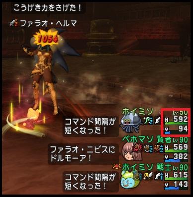 姫プレイ 再8層 ボス