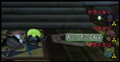 姫プレイ 9層 暴言