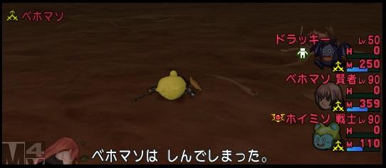 姫プレイ 7層 全滅