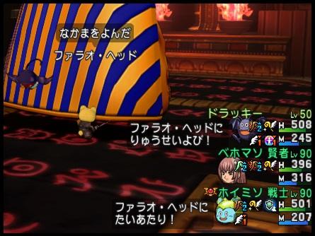 姫プレイ 9層 再チャレンジ