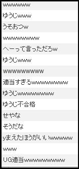 初心者大使 ゆうじコメント