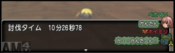 姫プレイ 再8層 クリア