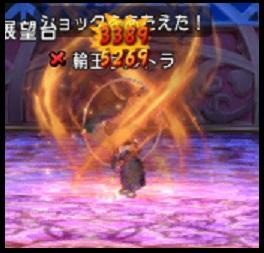 魔法構成ザルトラ 2戦目 おたけび