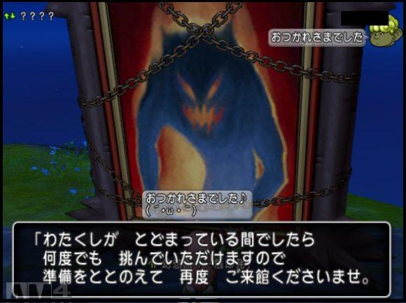 謎のセレブ 幻想画 全滅2