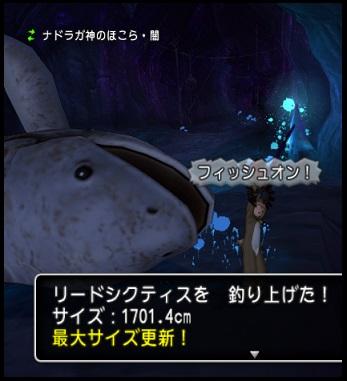 釣り リード2