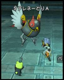 初日Sキラ 2回目鳥3