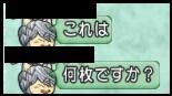 初日Sキラ 2回目身代わり3