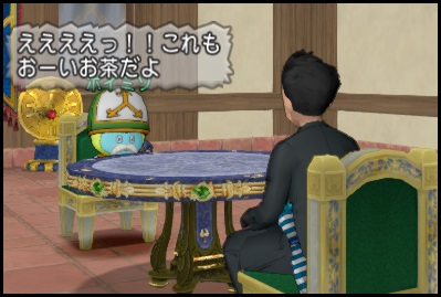 お茶 会話3