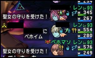 3獄 復讐系2