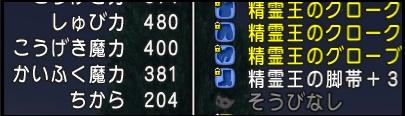 闇タロット 隠者魔力400