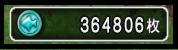 釣り コイン数