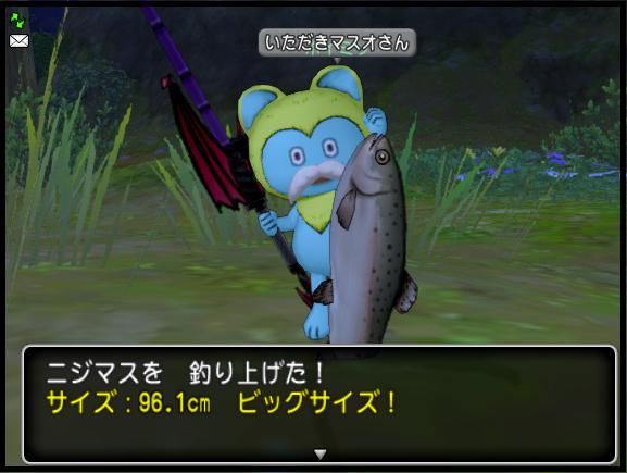 釣り マス