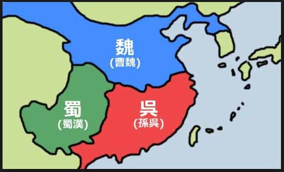 立ち回り 中国