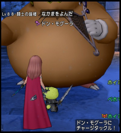 勇者姫ごっこ 2回戦 黄色アフロ