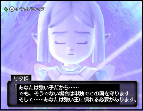 翻訳 翻訳4