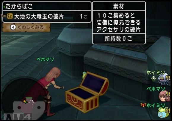 勇者姫ごっこ 4回戦箱