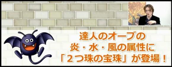 2月23日TV 2玉
