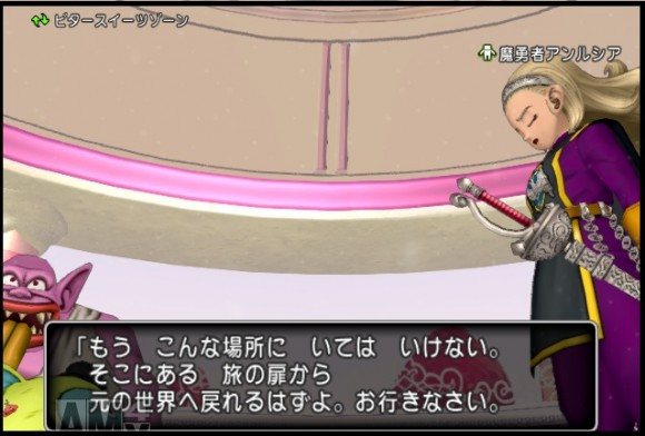 クイーン 魔勇者2