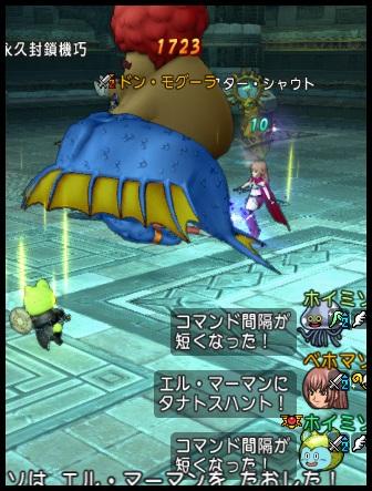 勇者姫ごっこ 4回戦魚撃破