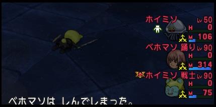 勇者姫ごっこ 2回戦 全滅