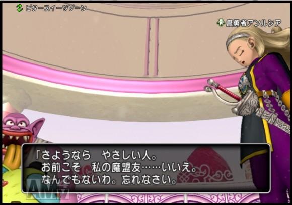 クイーン 魔勇者3