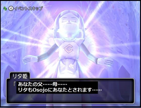 翻訳 翻訳6