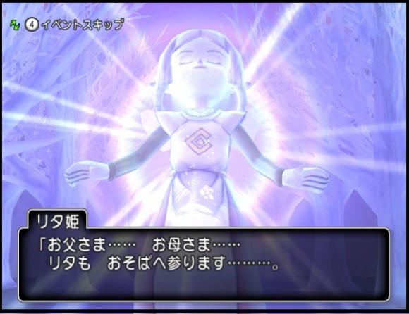 翻訳 原文6