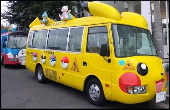 3.5ストーリー バス