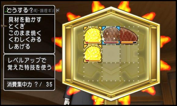 食卓の広がり メガもり丼3