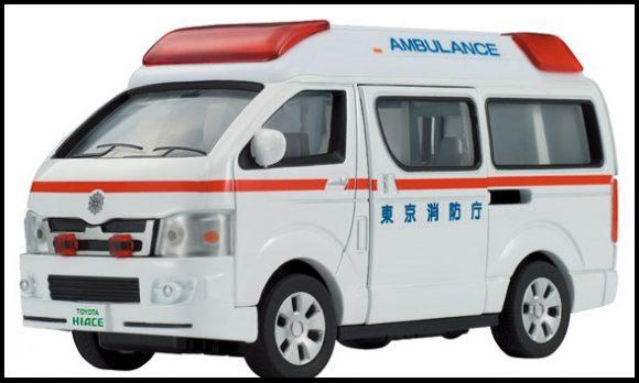 アプデ前 救急車