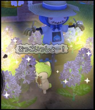 魔力武器 お花畑