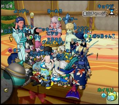 イベント 盆踊り終わり2