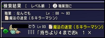 Sキラマ 1枚×