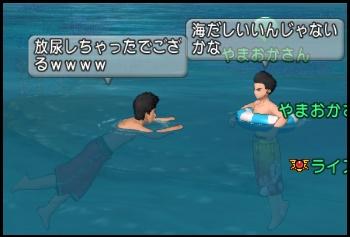 水着 ビーチ3