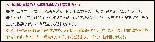 2014年花火 青山さん2