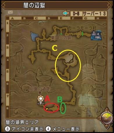 亡者のひとだま 地図