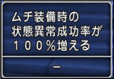 %e3%83%a0%e3%83%81%e3%80%80%e7%8a%b6%e6%85%8b%e7%95%b0%e5%b8%b8