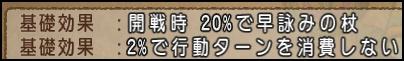 %e6%9e%9c%e3%81%a6%e3%81%aa%e3%81%8d%e6%97%a9%e8%a9%a0%e3%81%bf%e3%81%ae%e6%9d%96%e3%80%80%e9%96%8b%e6%88%a6%e6%99%82%ef%bc%93