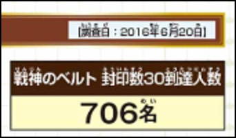 %e6%88%a6%e7%a5%9e%e3%81%ae%e3%83%99%e3%83%ab%e3%83%88%e3%80%80v%e3%82%b8%e3%83%a3%e3%83%b3