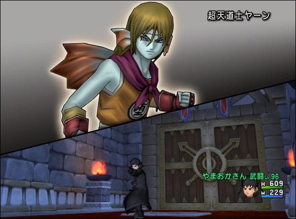 クエスト 武闘 家 ドラクエ 10